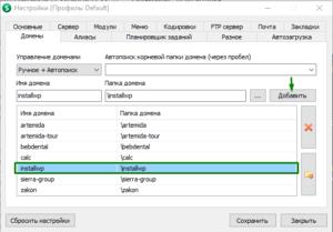 директория installwp для установки вордпресс в чистую базу данных