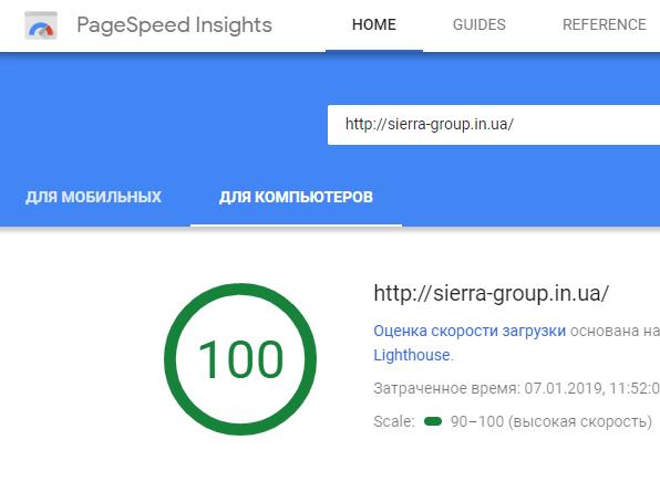 мой рейтинг от google 100