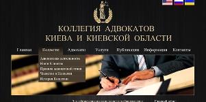 создание сайтов для адвокатов